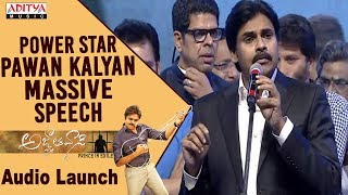 Power Star Pawan Kalyan Massive Speech @ Agnyaathavaasi Audio Launch
