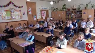 17 01 2018 Севастополь уроки по пдд в сельских школах