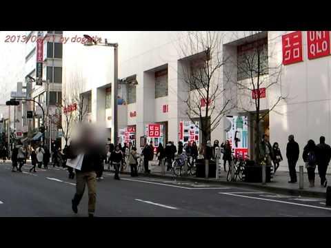 Japan Trip 2013 Tokyo Shinjuku-Dōri UNIQLO pedestrian precinct 08