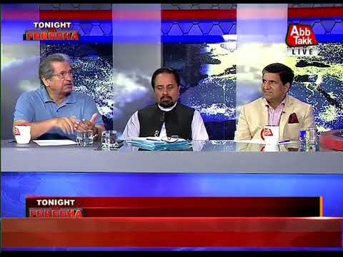 Tonight With Fereeha Ep 650 – 04 October 2017