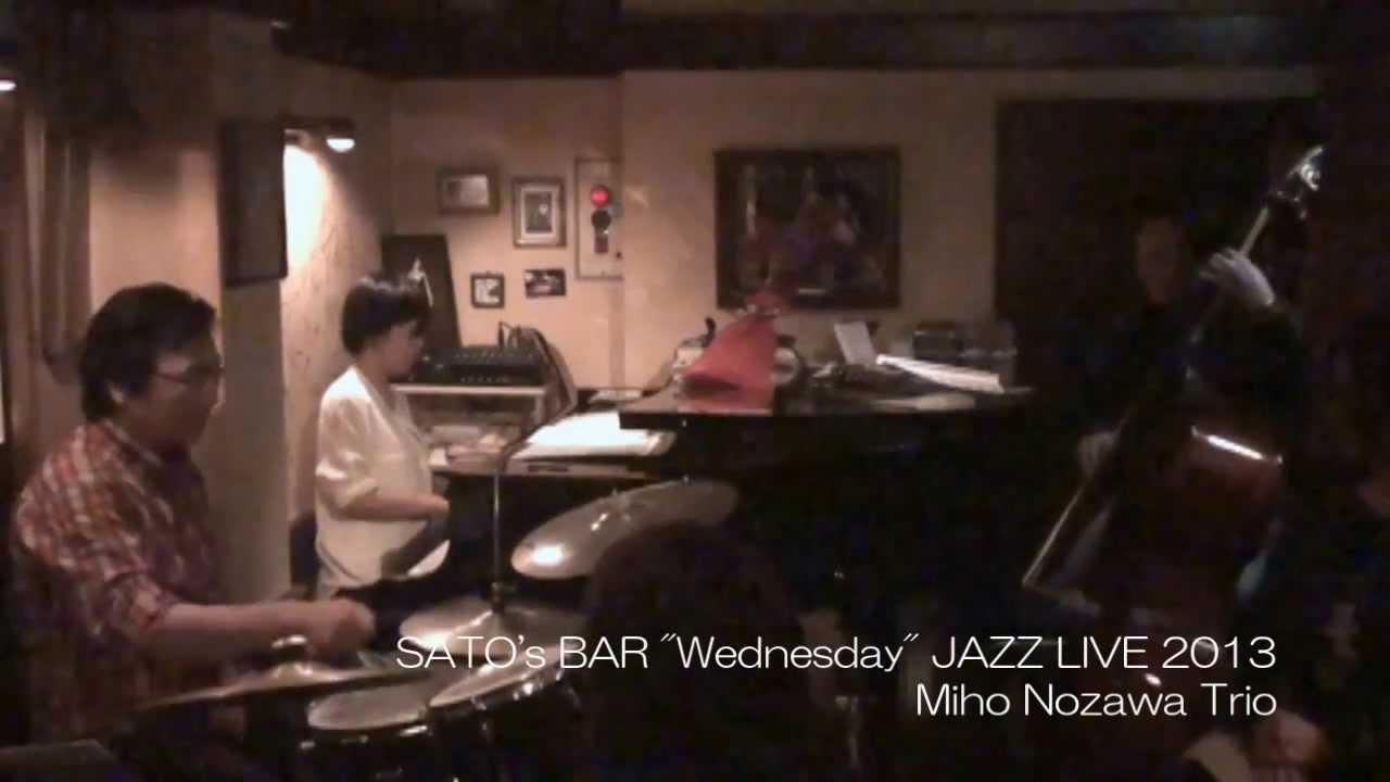 Bud Powell - Miho Nozawa Trio