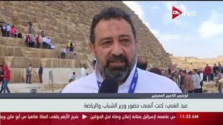 كونجرس اللاعبين المحترفين.. مجدي عبدالغني: كنت أتمنى حضور وزير الشباب والرياضة