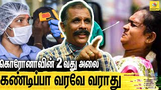 Colonel Baskaran's Interview About Corona | Corona 2nd Wave in India?