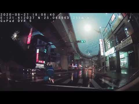 【】雨天闖紅燈三寶