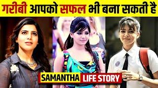 South Star🔥 Samantha Akkineni Biography   Life Story [2021]