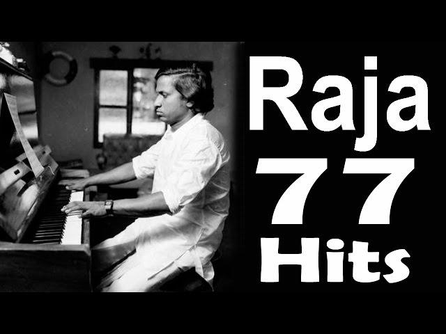 Ilaiyaraja1977 Hit Songs | Juke Box| இளையராஜா அறிமுகமான 77-ல் வெளிவந்த பாடல்கள்