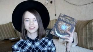 Как я ПОЛЮБИЛА читать? | Моя история, первые книги