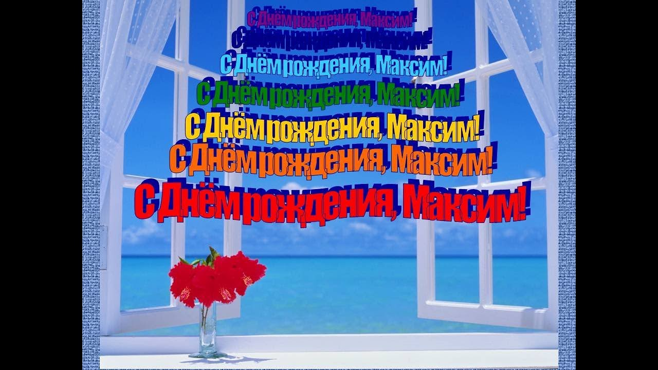 pizda-krupnim-neobichnoe-video-pozdravlenie-foto