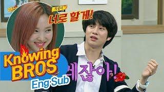 """Download 나연(Na Yeon), 형님 이름 2행시 도전! 김희철(Kim Hee Chul) """"심쿵했다 나…♥"""" 아는 형님(Knowing bros) 76회 Mp3 and Videos"""