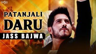 Patanjali Di Daaru | Jass Bajwa | New Punjabi Songs 2017 | Beat Inspector | Saga Music