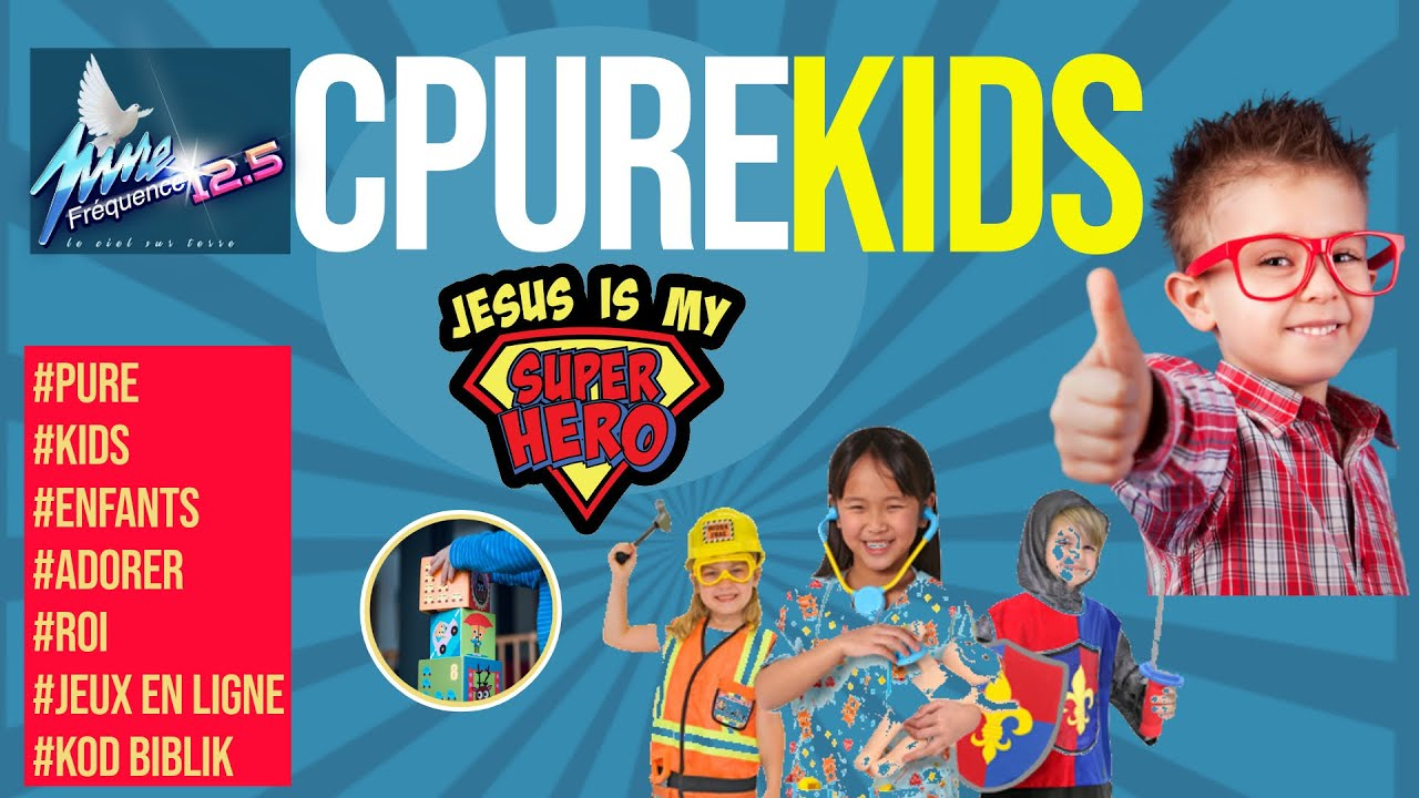 CPURE KIDS