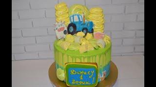 """Торт """"Синий Трактор """" - ванильный бисквит, йогуртовый крем ,бананы и ананасы ."""
