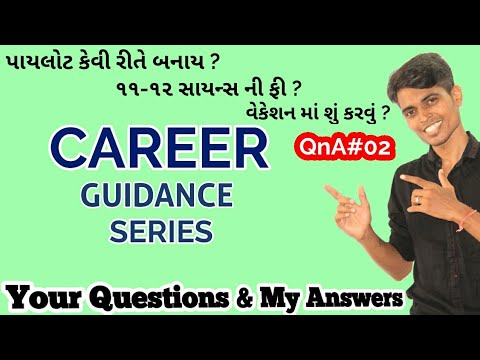 Career Guidance Series   QnA#02   Science Fees , Pilot , Engineering Options , Vacation Course Etc.