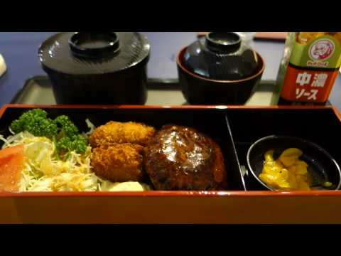 TOKYO-SINGAPORE via ALL NIPPON AIRWAYS