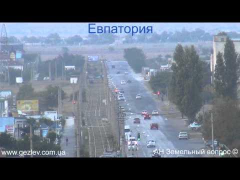 Квартиры в Евпатории пр. Победы фото, видео