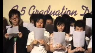 順利天主教中學 2005-06 F.5 會展graddin