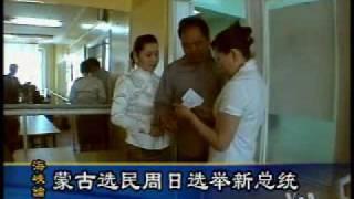 2009-05-24 美国之音新闻 VOA Voice Of America Chinese News
