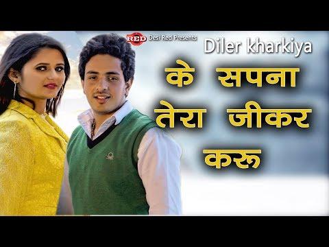 Ke Supna Tera Jikar Karu - Diler Kharkiya L Live Program L Latest Haryanvi Ragni 2019