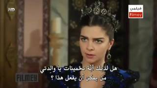 السلطانه هرم تهدد السلطانه فاطمه ب الموت