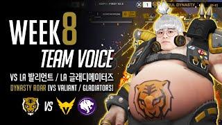 서울의 소리를 찾아서 2020 EP.1 | 승리로 오랜…