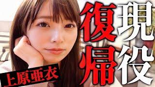 武装島田倉庫(2)