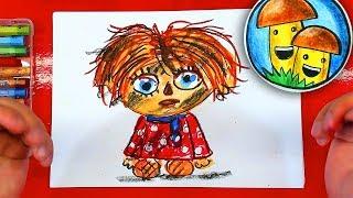 Грязный ДОМОВЕНОК КУЗЯ / урок рисования для детей