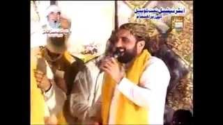 Alif Allah Chambay de Booti Qari Shahid Mehmood 2013