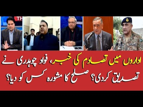 Fawad Chaudhry's statement over institutions arises questions