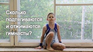 СДАЧА НОРМАТИВОВ В СПОРТИВНОЙ ГИМНАСТИКЕ.