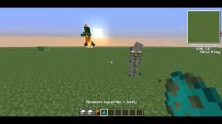 как сделать защитников для своего дома в minecraft