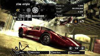 NFS Most Wanted 2005 - Ford GT - Customization