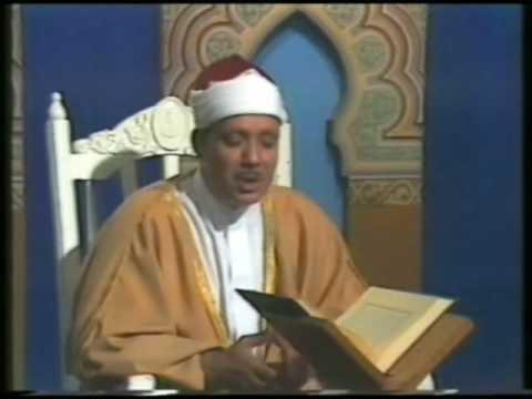 Qari Abdul Basit, Surah Ibrahim, Part 1/2