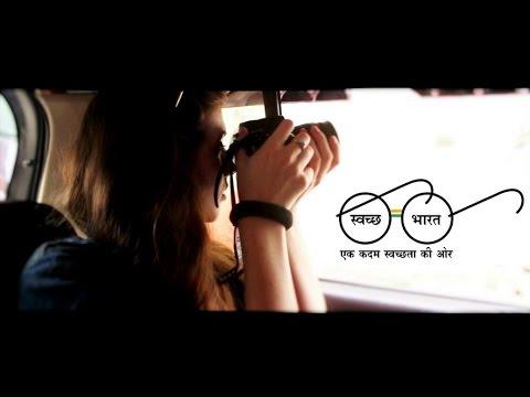 #SwachhBharat | Short Film | By Award winning Filmmakers | 2016 | Swachh Bharat Abhiyan Video | #MMP