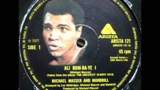 Mandrill & Michael Masser - Ali Bom-Ba-Ye (Rare Groove Edit)