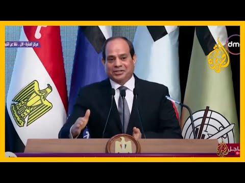 جمهور الجزيرة يختار السيسي شخصية الأسبوع????  - نشر قبل 13 ساعة