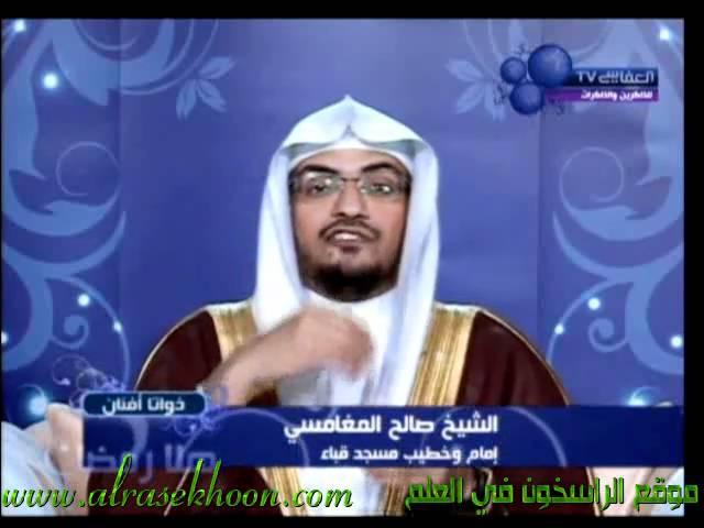 برنامج ذواتا افنان للشيخ صالح المغامسي سورة النصر Youtube