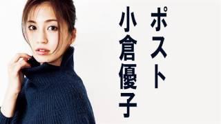 関連動画--- 高須先生が教えてくれた今最も整形したい顔4名とその傾向 h...