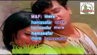 kisi raah mein.. hindi karaoke for Male singers with lyrics