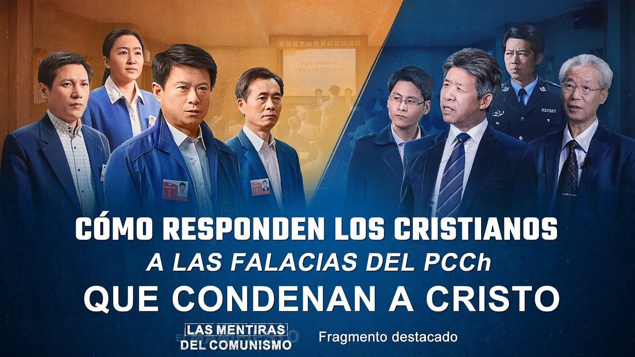 """Fragmento 3 de película evangélico """"Las mentiras del comunismo"""": ¿Qué es una buena religión y qué es una secta malvada?"""