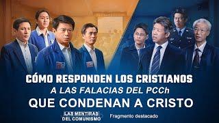 Escenas de película evangélica (III) - ¿Qué es una buena religión y qué es una secta malvada?