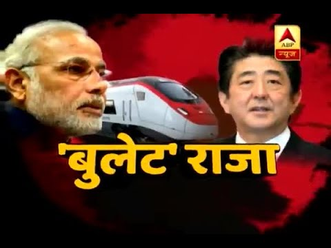 Watch how Muslims were waiting outside Sidi Saiyyid mosque to see Shinzo Abe and PM Modi