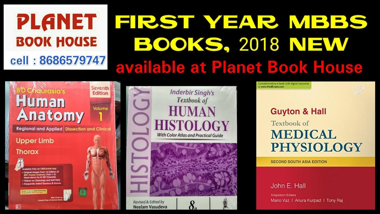 First year mbbs complete course books 2018 ( first year medical school book  2018 ) Planet Book House