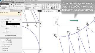 [Компас] Как добавить условный знак в 3D Компас  17 1