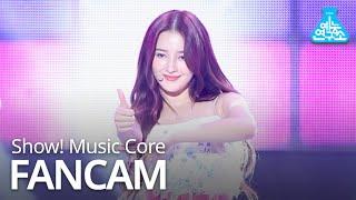 [예능연구소 직캠] MOMOLAND - Thumbs Up (NANCY), 모모랜드 - Thumbs Up (낸시) @Show! Music Core 20200111