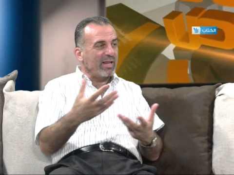 Dr Usama Fayyad and Dr Abdul Malek Jaber interview with Kitab TV - Gaza