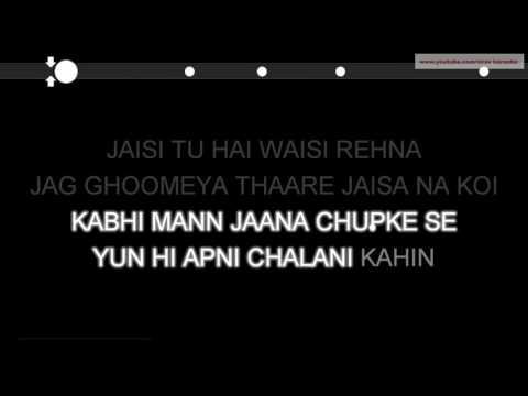 Jag Ghoomeya Karaoke Male Version   Sultan   Salman Khan   Anushka Sharma