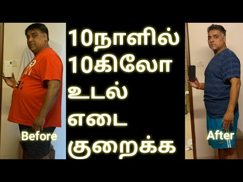 Lose 10kg in 10days/WeightLoss Drink in Tamil/Detox Drink Tamil/Aloevera Juice in Tamil/Weight Loss