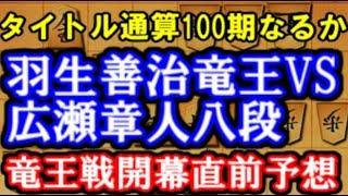 羽生理恵さんのツイート(10月2日) https://twitter.com/usaginoheso/st...