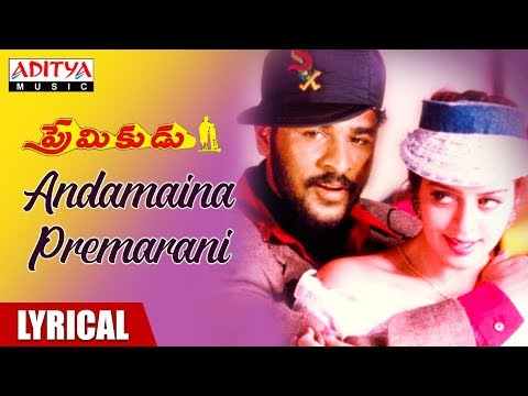 Andamaina Premarani Lyrical | Premikudu Movie Songs | Prabhu Deva,Nagma | A. R. Rahman