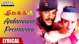 Andamaina Premarani Lyrical | Premikudu Movie Songs | Prabhu Deva,  Nagma | A. R. Rahman